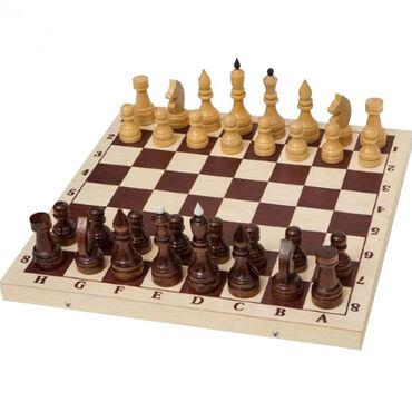 Шахматы турнирные утяжеленные в комплекте с доской 55 (E-2)В комплекте