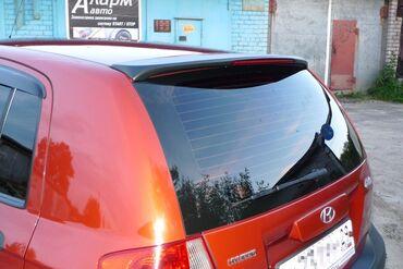 купить участок в александровке в Кыргызстан: Куплю Спойлер багажника Hyundai Getz рейсталинг (желательно черного