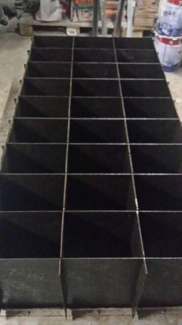 Оборудование для бизнеса - Кыргызстан: Продаю формы для полистирол блоков и пеноблоков на 20/30/50 4шт. Цена