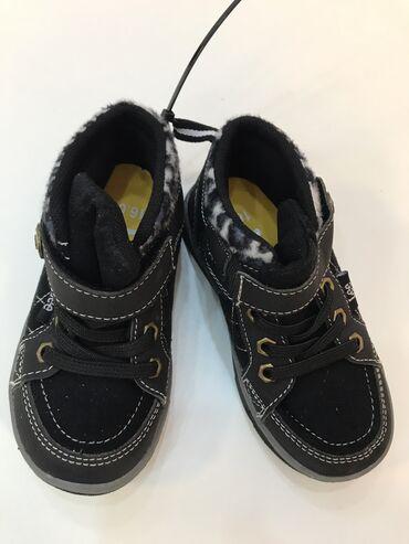 Обувь детская Lee размер 16