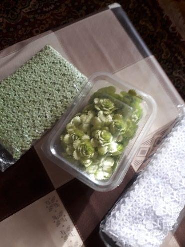 Bakı şəhərində Тесьма и ленты новые куплены в Турции