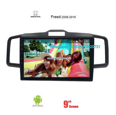 Honda Freed smart car stereo Manufacturers   Model Number: SUV-H9542A