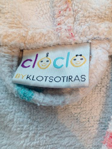 Μπουρνουζι παιδικο by klotsotiras σε αριστη κατασταση για παιδακι 5-6