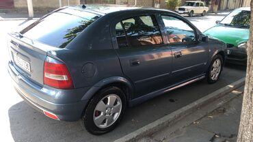 Avtomobillər - Zaqatala: Opel Astra 1.6 l. 1999 | 210000 km