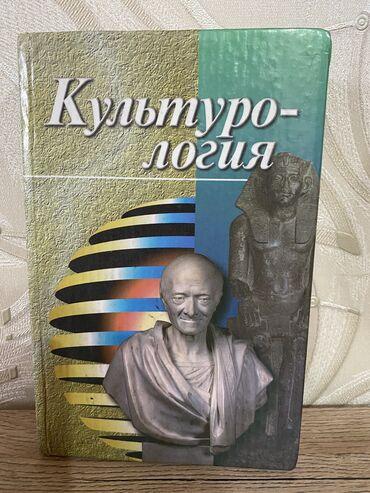 Книги по юриспруденции