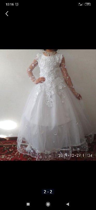 Продаю очень красивое платье на10-11лет новое с шубкой