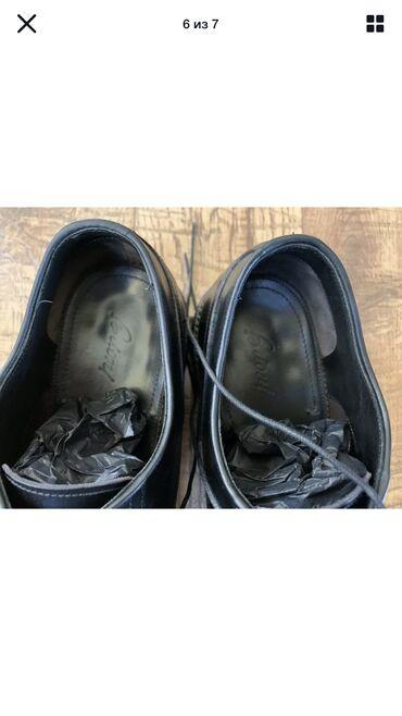 bosonozhki kozha 41 в Кыргызстан: Продаю туфли итальянские мужские (оригинал) от Brioni, размер 41-41,5