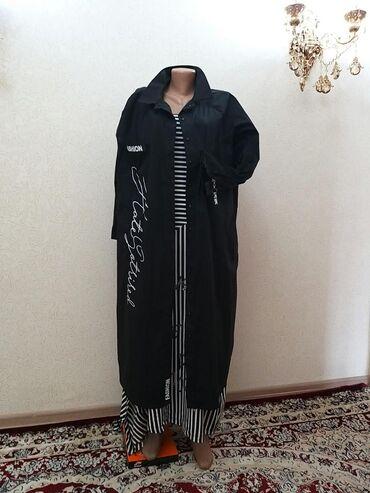 Стильное Плащ- Платье.Произ- во ТурцияМатериал: Х/ БРазмеры: 52;