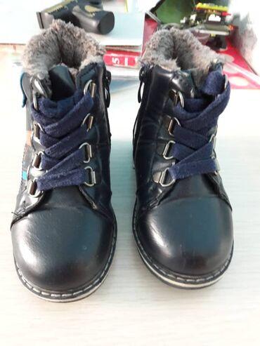 Новые, теплые зимние ботинки, прочные, удобные
