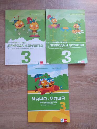 Knjige, časopisi, CD i DVD | Obrenovac: Maša i Raša priroda i društvo za 3. razred KlettKnjige su maksimalno