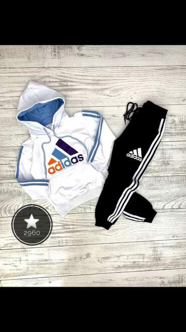 audi a1 14 tfsi - Azərbaycan: Adidas sport desti.5-14 yaşlar üçün.Türkiye fabrik malıdır.Yenidir ve