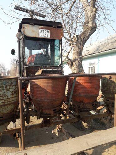 Транспорт - Араван: Сельхозтехника