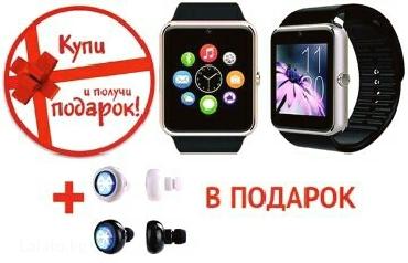 Smart watch 2500сом +Подарок блютуз наушник в Бишкек