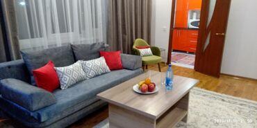 Недвижимость - Чон-Таш: Гостиница для вас и ваших гостей Только для гостей столицы или команди