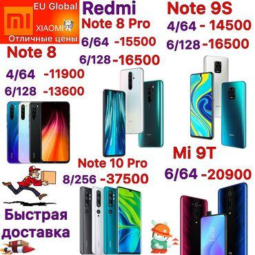 redmi-note-8-pro-бу в Кыргызстан: Новый Xiaomi Redmi 8 32 ГБ Черный