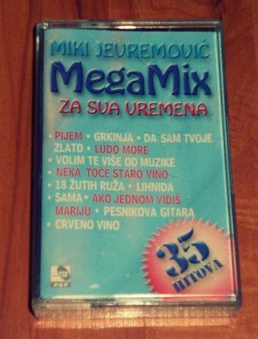 Audio kasete domaće (originali) - Loznica