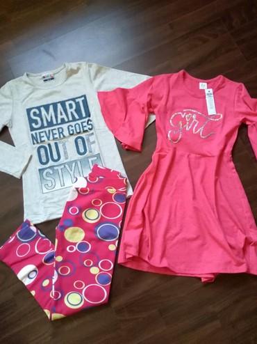 Dečija odeća i obuća   Ruma: Komplet nove garderobe za devojčicu. Veličina 10. Cena je za duks i ha