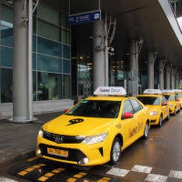 Работа Яндекс. Такси!  Принимаем с личным авто свободный график !