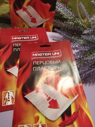продажа лошадь в Кыргызстан: Пластыри разные. Золотая лошадь тоже есть на продаже