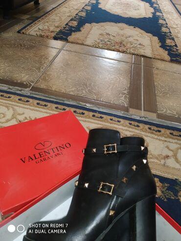 Ботильоны - Кок-Ой: Valentino б/у почти новый 37размер деми ботильон