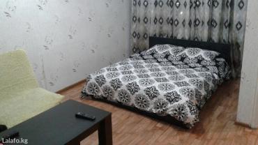 Сдается 1 ком кв. центр люкс в Бишкек