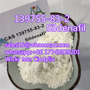 Sildenafil powder of CAS -2 with best price and high quality