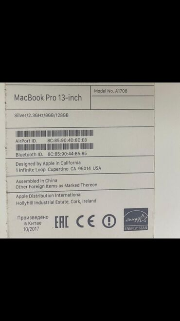 apple macbook pro 13 fiyat - Azərbaycan: Apple MacBook Pro 13 inch 2.3 ghz dual core i5 128 Gb. reng-Silver