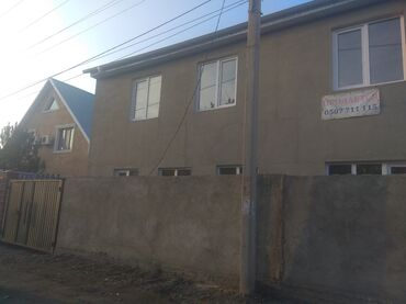 Продам Дом 220 кв. м, 5 комнат