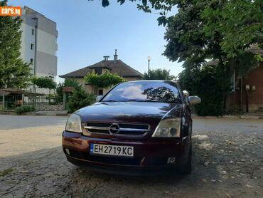 Used Cars - Greece: Opel Vectra 2.2 l. 2003 | 170000 km