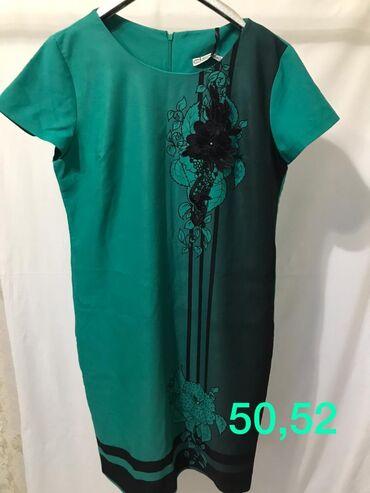 туры с бишкека в Кыргызстан: Турецкие платья, качество отличное . Распродаём в связи с закрытием