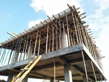 Заливка монолита монолит куябыз бетонные работы в Бишкеке
