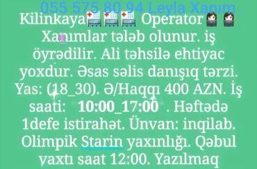 Xaricdə iş - Azərbaycan: Operator xanımlar tələb olunur yaş 18 30 əsas səlis danışığ olsun iş