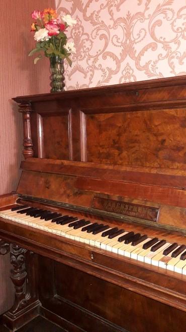 Спорт и хобби - Кок-Ой: 1897.г.расширенная клавиатура.прошу500.$