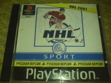 Bakı şəhərində Playstation 1 ucun xakkey NHL 2001 oyunu qiymet sondur