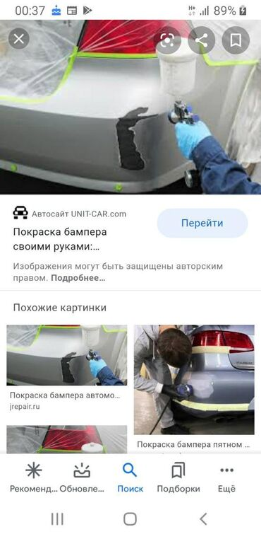 краска для металла бишкек в Кыргызстан: Daewoo Matiz 2002