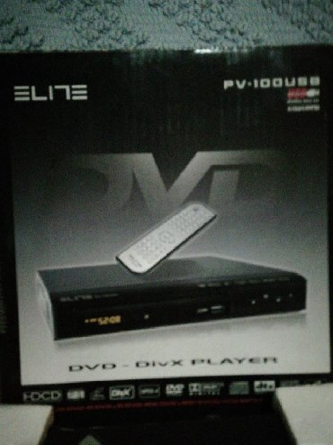 Elite dvd-dvx plejer,, ne koriscen,ispravan