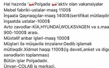 Xaricdə iş Azərbaycanda: Kim xaricde ishlemek isteyirse yaza biler port baku ish merkezi
