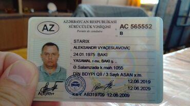 срочно ищу работу в Азербайджан: Ищу работу водителя,стаж25 лет.Семейный .Саша