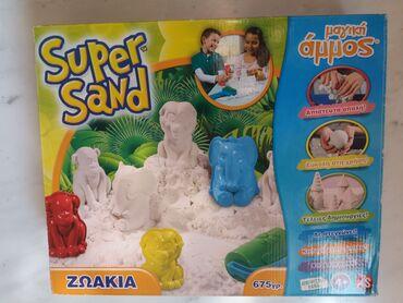 Παιδικά αντικείμενα - Ελλαδα: Μαγικη αμμος ζωακια