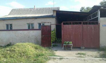 hero 3 kamera в Кыргызстан: Продам Дом 8 кв. м, 3 комнаты