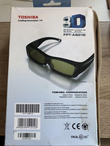 Sport i rekreacija - Kikinda: TOSHIBA 3D naočare na bateriju
