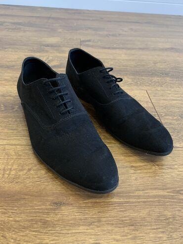 Продаю мужские замшевые ботинки  Состояние хорошее  Размер 40  Фирма H