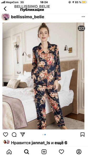 Продаём женские пижамы  Хорошего качества -Сатин (хлопок)  Производств
