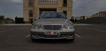 Транспорт - Орто-Сай: Mercedes-Benz C-Class 1.8 л. 2005 | 285 км