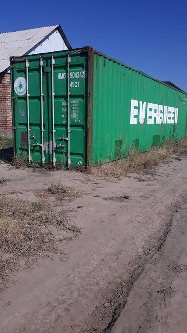 Контейнер сатылат - Кыргызстан: Контейнер сатылат 40 тонник сост  Ала-тоо 3 то турат. Без торга