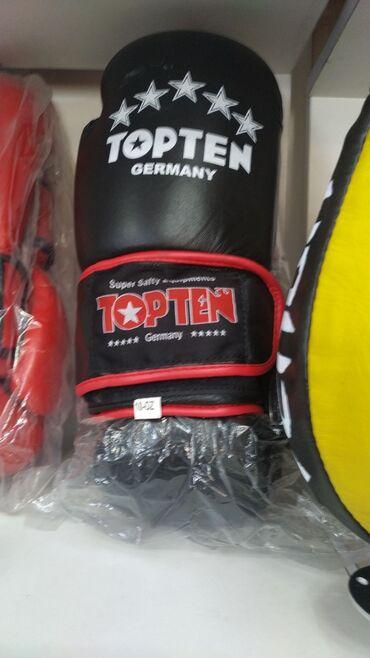 Перчатки - Бишкек: Перчатки Боксерские перчатки снарядкиБойцовские перчатки в