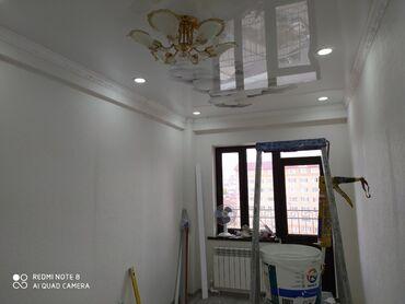 меняю дом на квартиру бишкек в Кыргызстан: Продается квартира: 1 комната, 39 кв. м