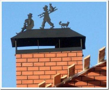 Чистка вентиляции и дымоходов в квартирах,  дамах и бараках качественн в Бишкек