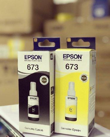 оригинальные расходные материалы klema в Кыргызстан: 673 epson чернила Оригинальные чернила Epson для 6цв принтеров