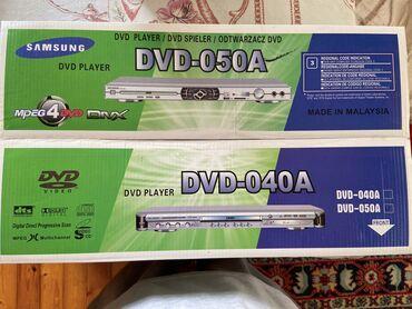 dvd плеер samsung в Азербайджан: Dvd hediyye verilib, hecvaxt islenmeyib, qutusunda qalib ancaq